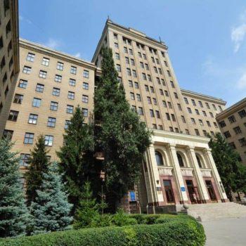 Karazin_Harkov__Ulusal_niversitesi1
