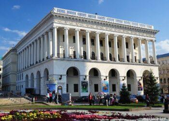 Ukrayna'da Eğitim 19 – 1d32ea5983809f1dea90c52e31a5858a