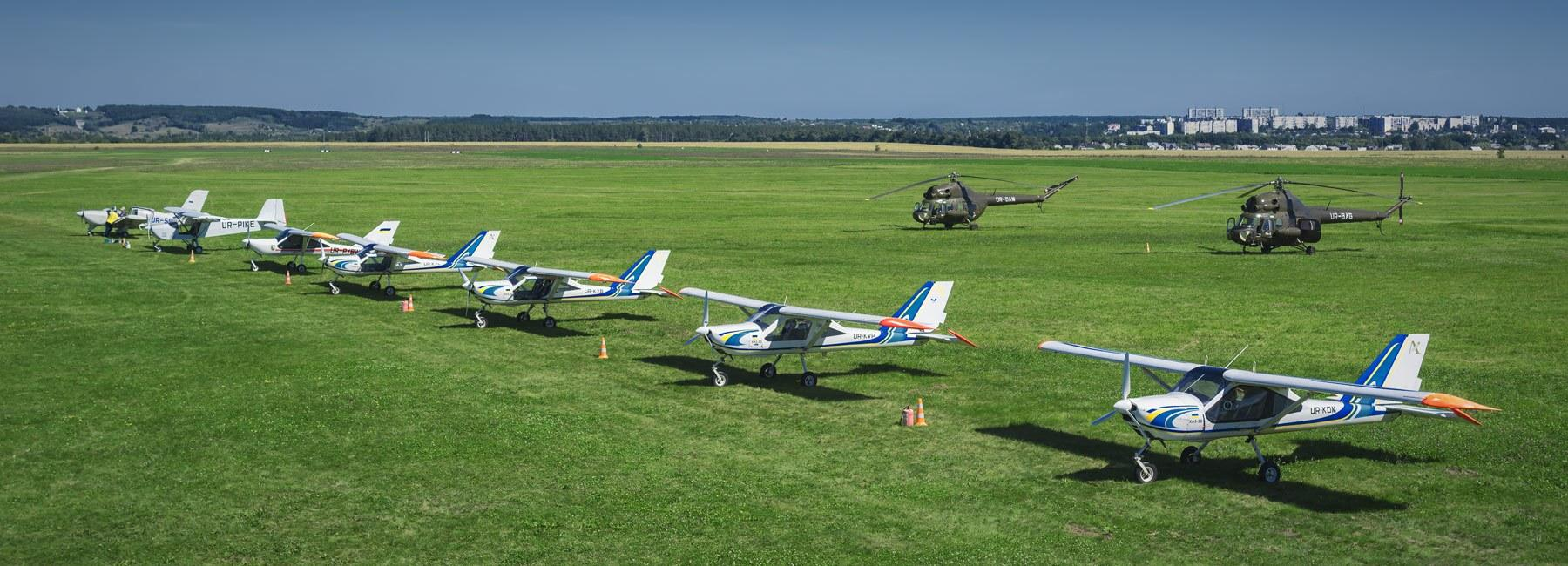 Ukrayna Pilotaj Eğitimi