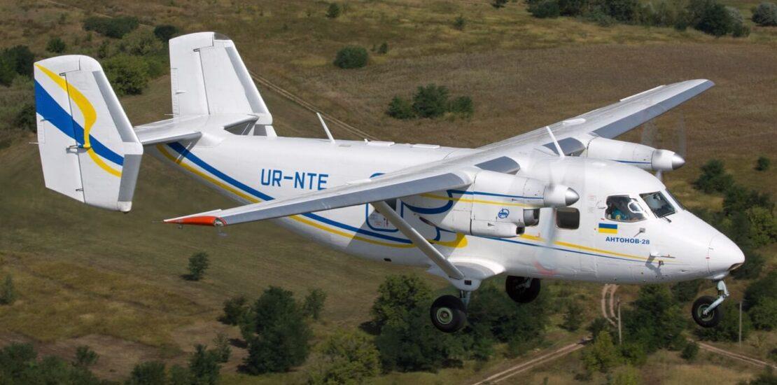 Ukrayna'da Pilotaj Eğitimi 1 – m02