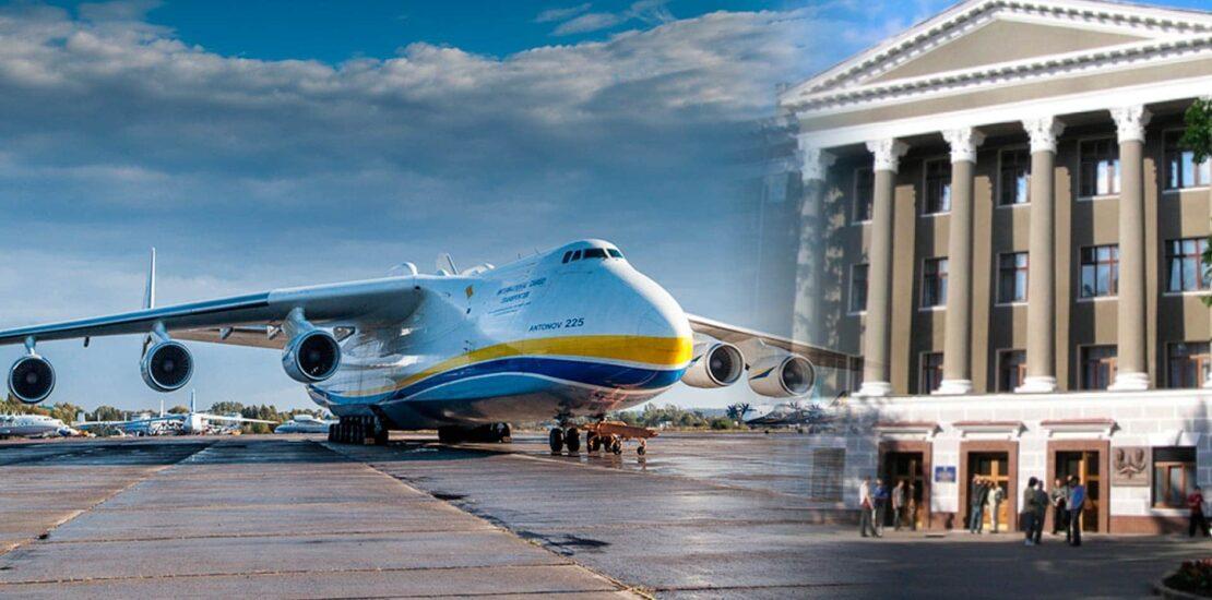 Ukrayna Havacılık Üniversitesi 1 – Aviation Universities 2