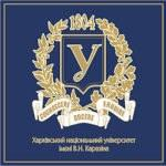 Ukrayna Üniversite Ücretleri 3 – Karazin Universitesi Logo