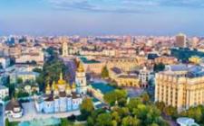 ukrayna-diger-universiteler